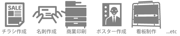 03-koukoku_03